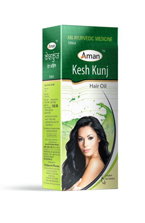 kesh anjana hair oil price picture 14