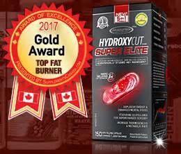 award fat burner picture 1