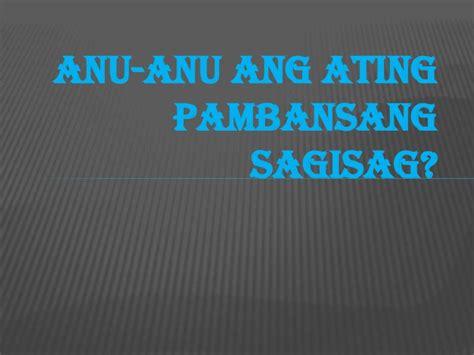 anu sa tagalog ang gastro intestinal tract picture 2