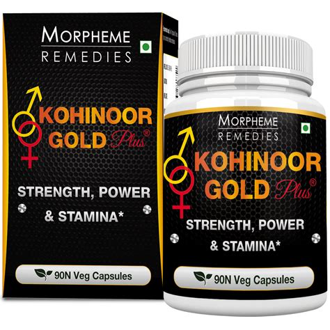 price of kohinoor gold plus and shilajit in picture 7