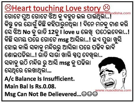 odia blue stories picture 11