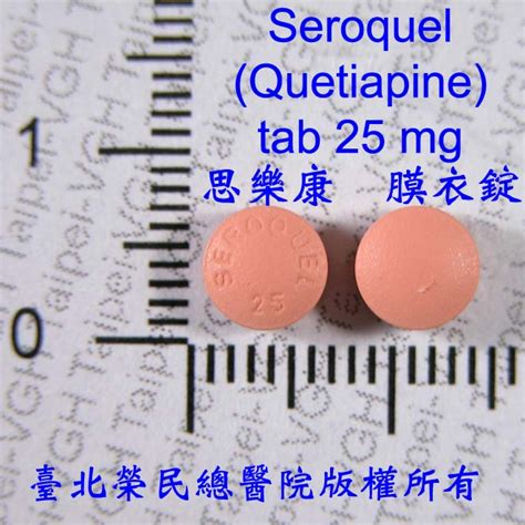 seroquel xr 50 mg picture 9