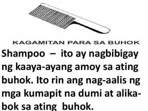 mga shampoo para sa pampakapal ng buhok picture 2