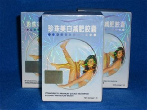 fitreal slimming capsule mercury drug store picture 3