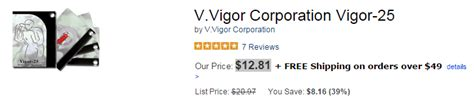 vigor 25 review picture 1