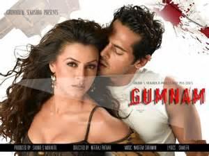 gumnam gumnaam picture 1