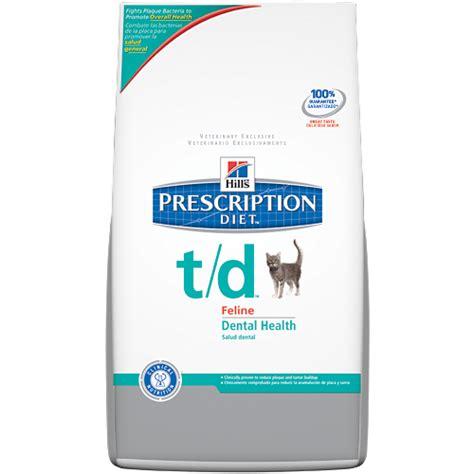 hill s science diet prescription feline i d dry picture 3