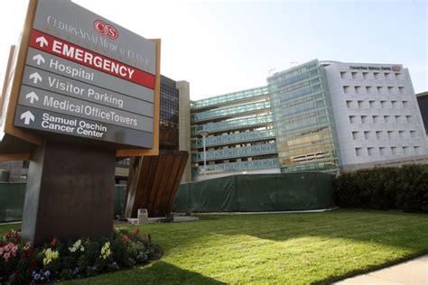 cedars health care center picture 2