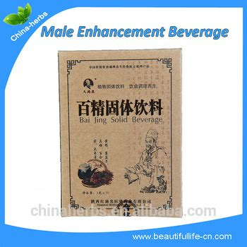 enduros male enhancement supplement phone number picture 12