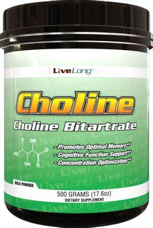 choline male enhancement picture 9