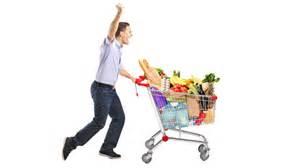 consumer picture 17