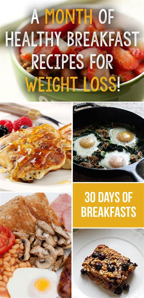 fat burning recipes this site uses keywordluv in picture 1