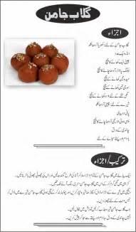 acne cream bnany ka tareqa urdu picture 6