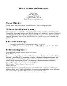 health care jobs in houston no experience needed picture 11
