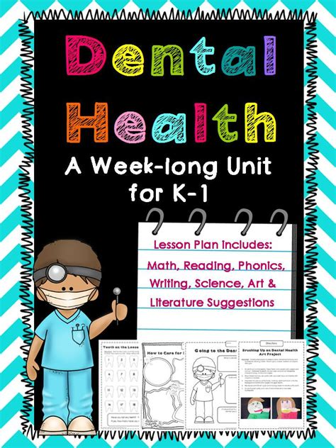 first grade theme learning about teeth picture 2