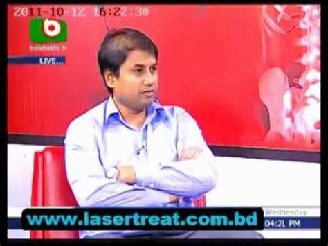 acne cure in bangladesh picture 2