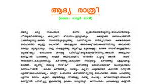 malayalam sex pdf to read online picture 15
