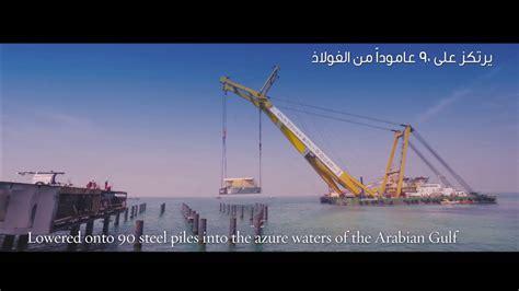 Fadihat al fananin al arab picture 2