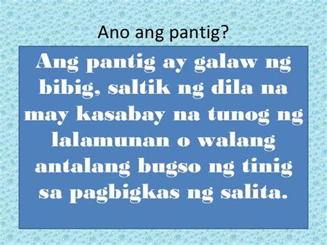 ano ang mga bawal na pagkain para sa picture 14