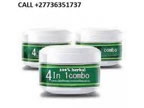 colombo penis cream picture 5