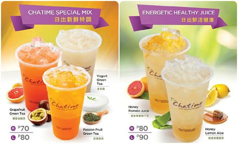 Chatime herbal tea picture 1