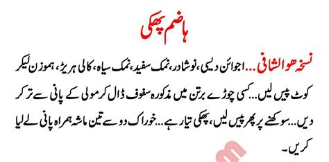 sale out k urdu maani picture 13