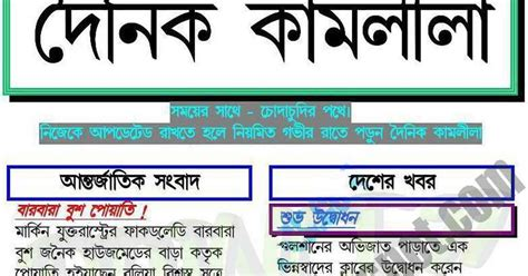 chudar tips picture 3