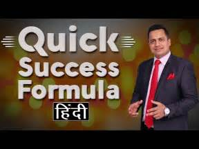 sex best formula in hindi picture 5