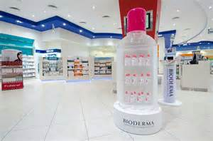 buy bustmaxx in dubai at pharmacy picture 11