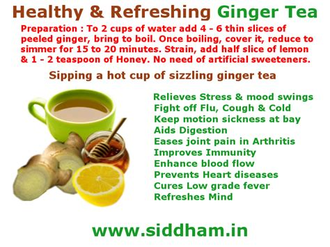 ginger health benefits/libido picture 11
