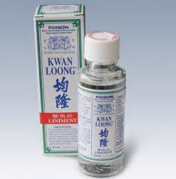 kwan loong oil by prince of peace picture 15