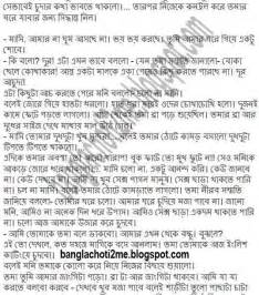 new bangla font choti book web picture 6