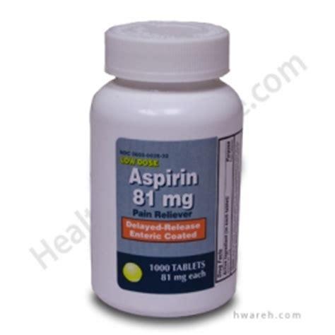 aspirin 81 picture 15