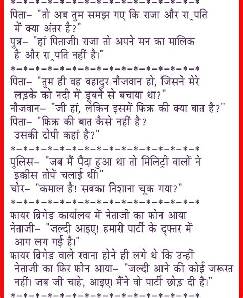 biwi ke sath hindi story picture 13