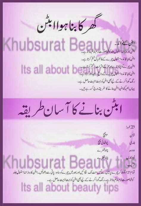 how to make doctor bilqees hair soft desi picture 10
