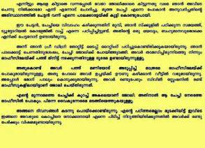 malayalam sex stories online picture 9