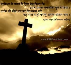 search hindi mom son kahaniya picture 11