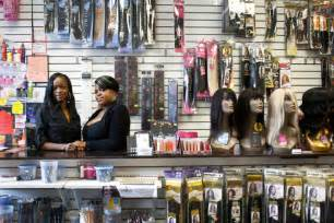 black hair beauty supply picture 1