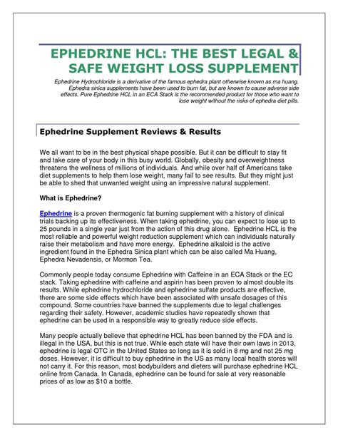 weight loss ephedrine hydrochloride picture 2