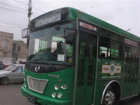 karachi ma bus ma chodi picture 5