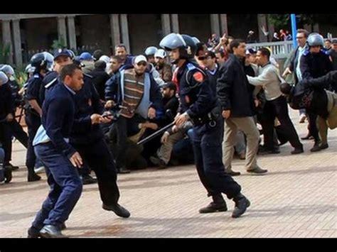 Adiha police du maroc picture 1