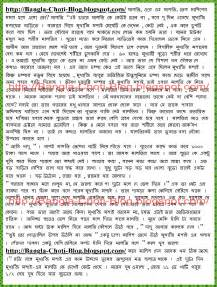 sexual tips and choti golpo in bangla picture 1