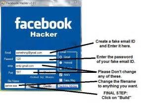 How to hack picture 3