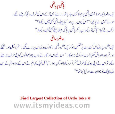 xxx story in urdu maa bete picture 5