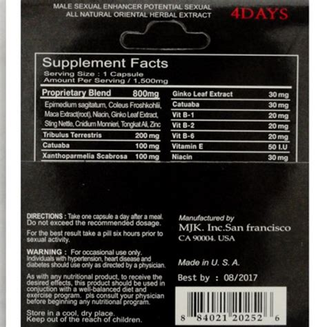 rhino 7 supplements picture 7
