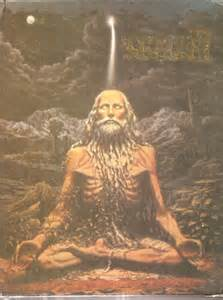 sadhu enhancement picture 1
