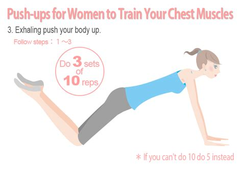exercise to reduce breast size by pakistani fitness picture 14