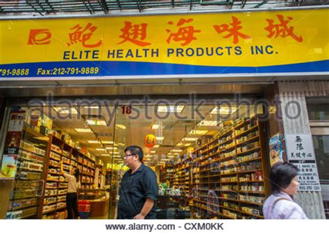 chinatown ny natural pharmacy picture 9