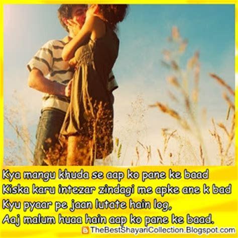 sale ke wife ko picture 7