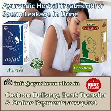ayurvedic cure for spermatocele picture 1